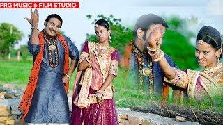 Baba Ramdevji Special Song - हरी हरी चूड़ियाँ ले आवो पियाजी | Ramdevji DJ Song | Jagdish Sinwar | PRG