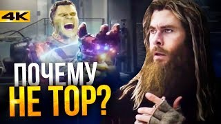 Мстители 4 - ответы на вопросы. Можно ли вернуть Тони Старка?