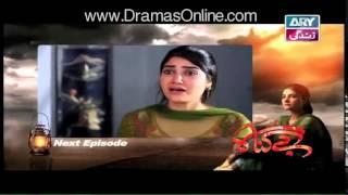 bay gunnah episode 23 promo
