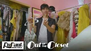 'LOOK QUEEN Style' Out Of The Closet w/ Manila Luzon Ep. 6 | Logo