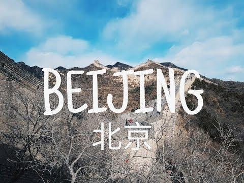 MARVlog #9 | Beijing, China