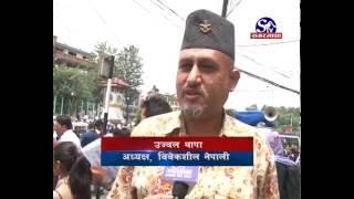 Dr Gobinda KC Samarthak ko Pradarshan