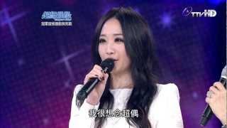 【2013-3-9】朱俐靜@存在的力量台視超級偶像
