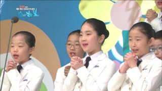 [특집] 2016 KBS 광주 어린이 합창단 정기공연 - 함께 걷는 길 (16.12.26)