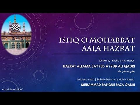 ISHQ O MOHABBAT AALA HAZRAT | STUDIO VERSION