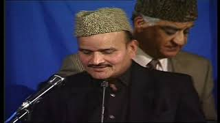 Question and Answer Session - 21st October 1995 (Part 2)
