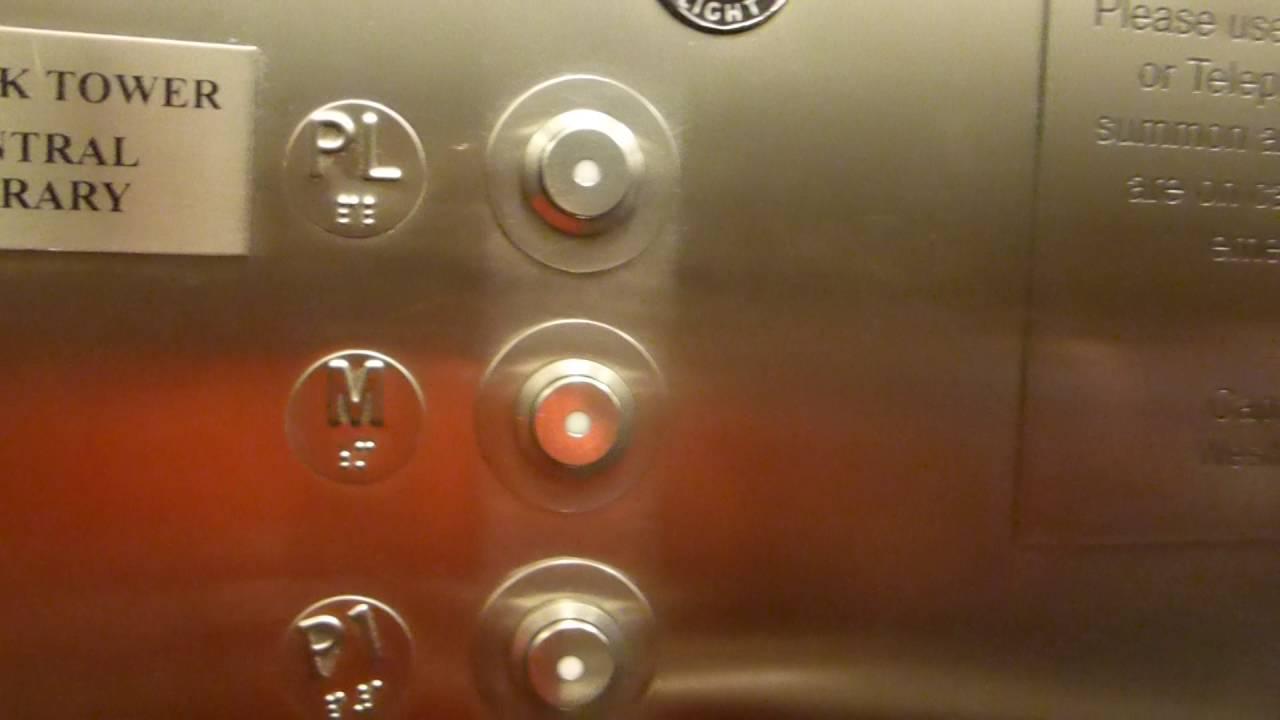 US Hydraulic Parking Elevators At Maguire Gardens Parking Garage ...