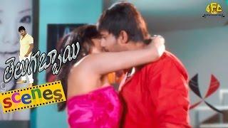 Telugabbai Full Movie-Tanish, Remya Nambeesan Lip to Lip Kissing Scene-Tashu Kaushik.