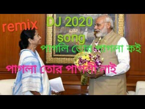 pagla-tor-pagli-hote-chai-dj-song-  -picnic-&-saraswati-puja-special-dj-songs