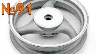 Как я ровнял легкосплавный китайский диск(, 2014-01-23T18:19:03.000Z)