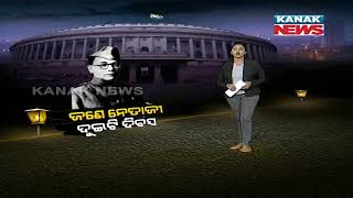 Politics Over Subhash Chandra Bose In West Bengal