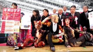 年賀はがきの販売開始となった1日、大阪市北区のJR大阪駅でセレモニーが...