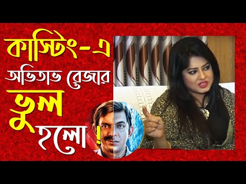 Moushumi | Interview | Part 02 | News- Jamuna TV