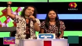 Manimelam   Kalabhavan Mani sings Chenthengin