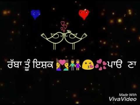 Davinder De J Palle Rabba Tu Ishq Pona Punjabi Song