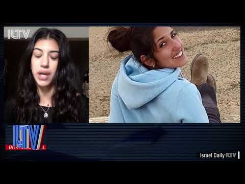 EXCLUSIVE Interview with Naama Issachar's sister