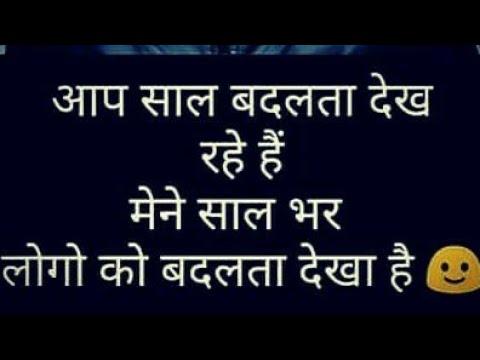 Heart Touching Sad Shayari In Hindi | Dark Diary |
