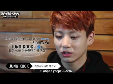 RUS SUB BTS SKOOL LUV AFFAIR SPECIAL ADDITION DVD Interview