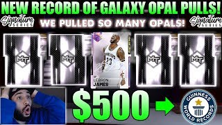 WE PULLED 7 GALAXY OPALS GOING FOR LIMITED LEBRON JAMES IN NBA 2K19 MYTEAM PACK OPENING
