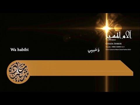 Ghada Shbeir - Wa Habibi وحبيبي