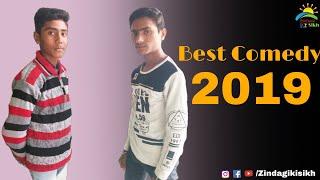 Best comedy 2019 | Repulic day program | zindagi ki sikh