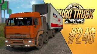 30 ТОНН ГРУЗА ИЗ МАГНИТА НА КАМАЗЕ - Euro Truck Simulator 2 - Суровая Россия R5 (1.36.2.55s) [#246]