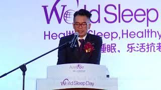 2019 World Sleep Day Malaysia
