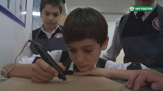 Бинарный урок, математика + технология