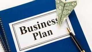 Как самому написать Бизнес план? Видеоурок!