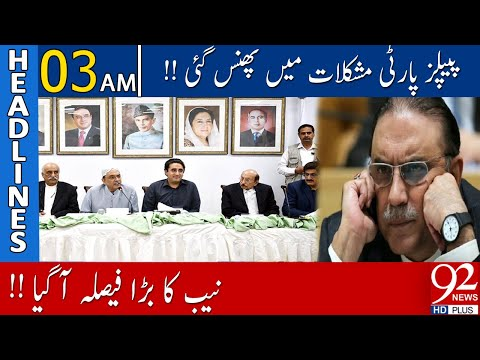 Pakistan People's Party is in trouble | Headlines | 03:00 AM | 20 January 2021 | 92NewsHD thumbnail