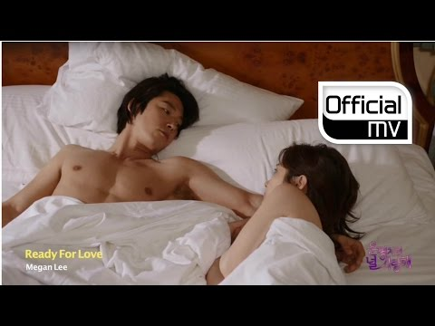 MV MEGANLEE메건리  Ready for love You are my destiny운명처럼 널 사랑해 OST Part 3