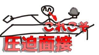【お絵かきの森】あむすんとラムザさんの一騎打ち!【その3】 thumbnail