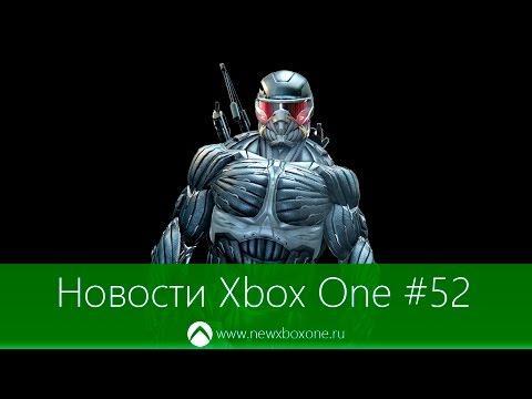 Новости Xbox One #52: Games With Gold сентябрь, бета-тест на Xbox One, демо Forza Motorsport 6