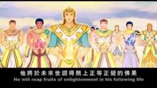 Kinh Di Lặc Bồ Tát Thượng Sanh - Phim Hoạt Hình Phật Giáo