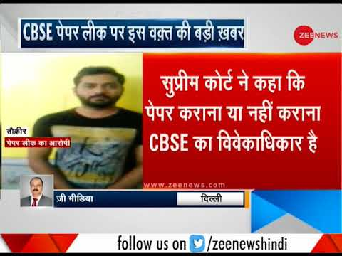 SC refuses to interfere in CBSE's decision of re-examination, dismisses all petitions