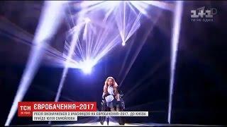 Представниця Росії на  Євробаченні 2017  гастролювала окупованим Кримом