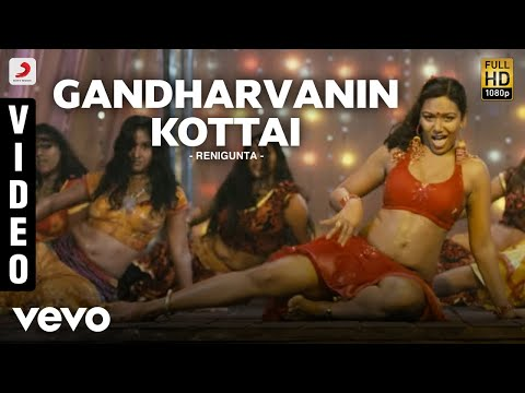 Renigunta - Gandharvanin Kottai Video | Ganesh Raghavendran