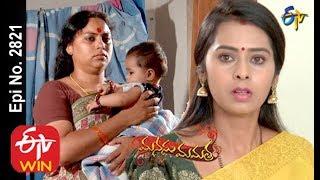 vuclip Manasu Mamata   3rd February 2020    Full Episode No 2821   ETV Telugu