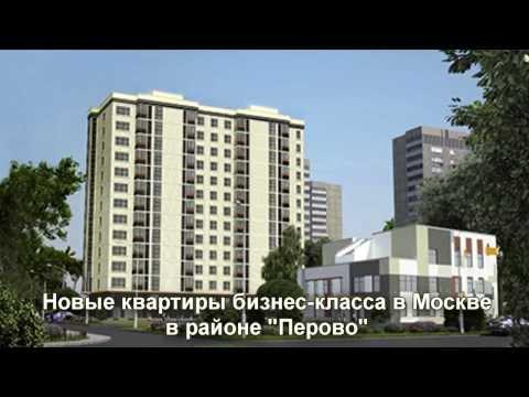 Новостройки в Перово от -
