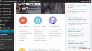 видео Мобильная версия сайта на WordPress