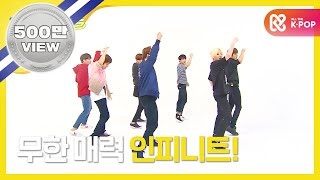 (Weekly Idol EP.269) INFINITE Be Mine 2X faster version.