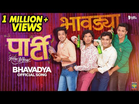 भावड्या | Bhavdya | New Haldi Song 2018 | Amitraj | Avdhoot Gupte | Party Marathi Movie