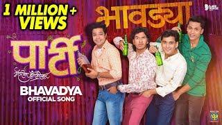 भावड्या | Bhavdya | New Haldi Song 2018 | Amitraj | Avdhoot Gupte | Party Marathi Movie