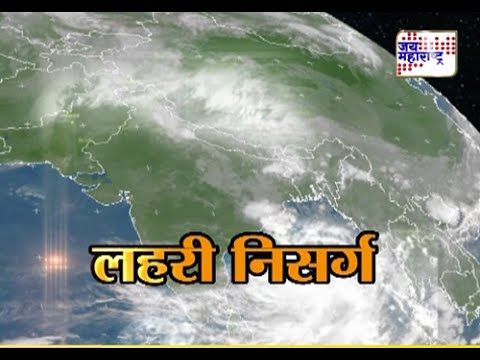 Maharashtra Weather report and condition of rainfall