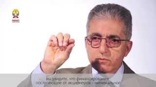 видео Банки и их роль в экономике