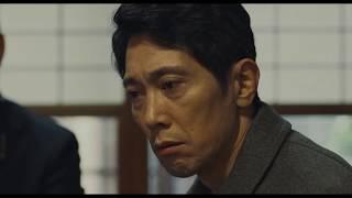 映画『嘘八百 京町ロワイヤル』予告編