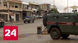 Демилитаризация Идлиба - важная задача для достижения мира в Сирии - Россия 24