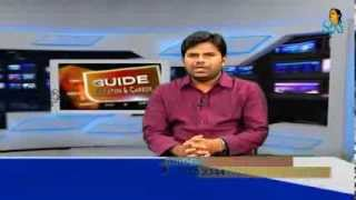How To Prepare For VRO And VRA Exams - Vanitha TV Guide