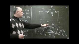 8 и 10 класс. Разбор простых задач на параллельное и последовательное соединение проводников