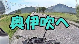 【モトブログ#500】奥伊吹へ【Ninja1000滋賀日帰りツーリング2】